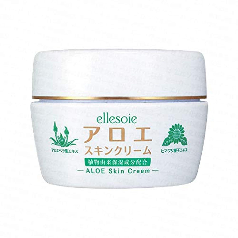 プロフェッショナル不振縮れたエルソワ化粧品(ellesoie) アロエスキンクリーム 本体210g ボディ用保湿クリーム