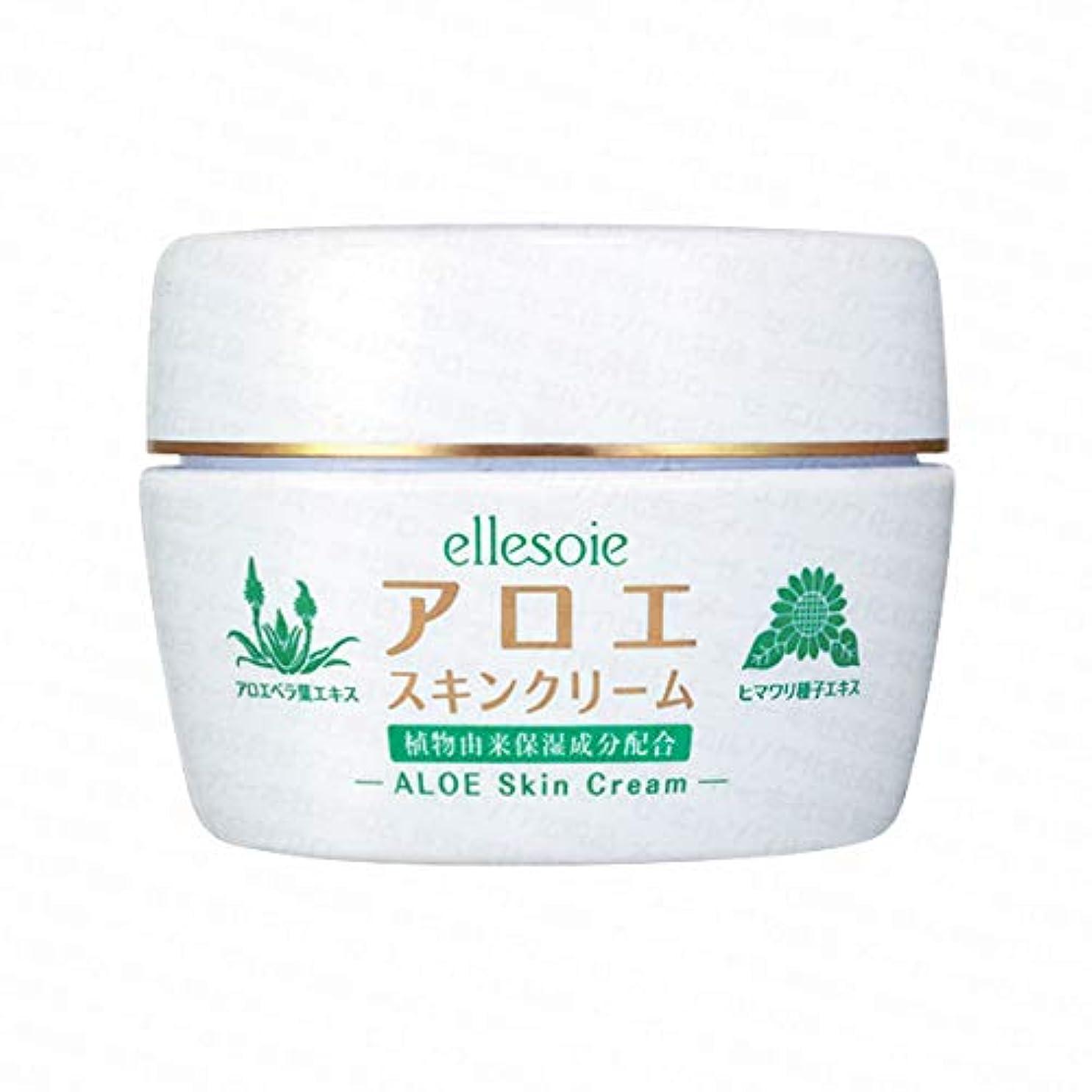 表面最適タオルエルソワ化粧品(ellesoie) アロエスキンクリーム 本体210g ボディ用保湿クリーム