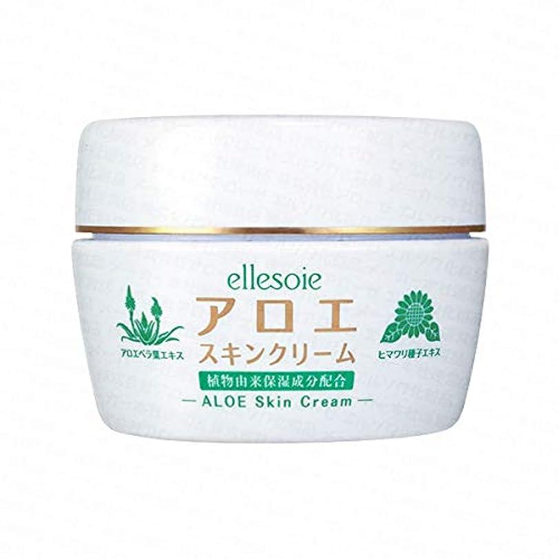 関係ない懐疑的やがてエルソワ化粧品(ellesoie) アロエスキンクリーム 本体210g ボディ用保湿クリーム