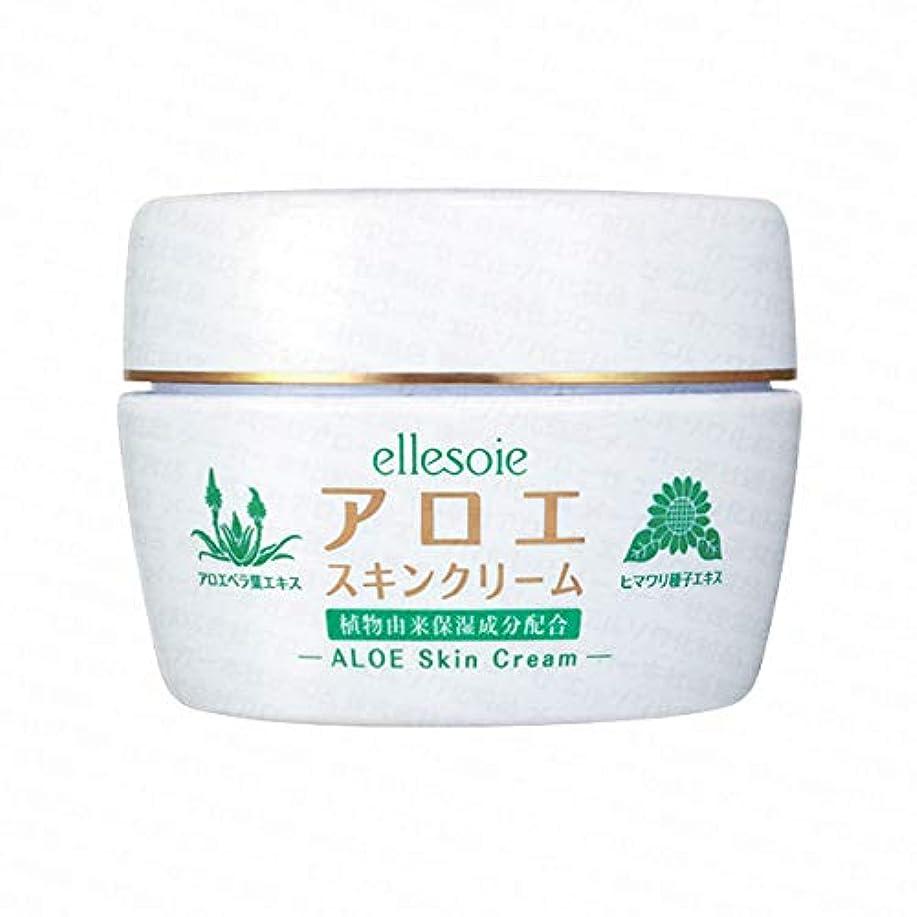 インペリアル時間とともに銀河エルソワ化粧品(ellesoie) アロエスキンクリーム 本体210g ボディ用保湿クリーム