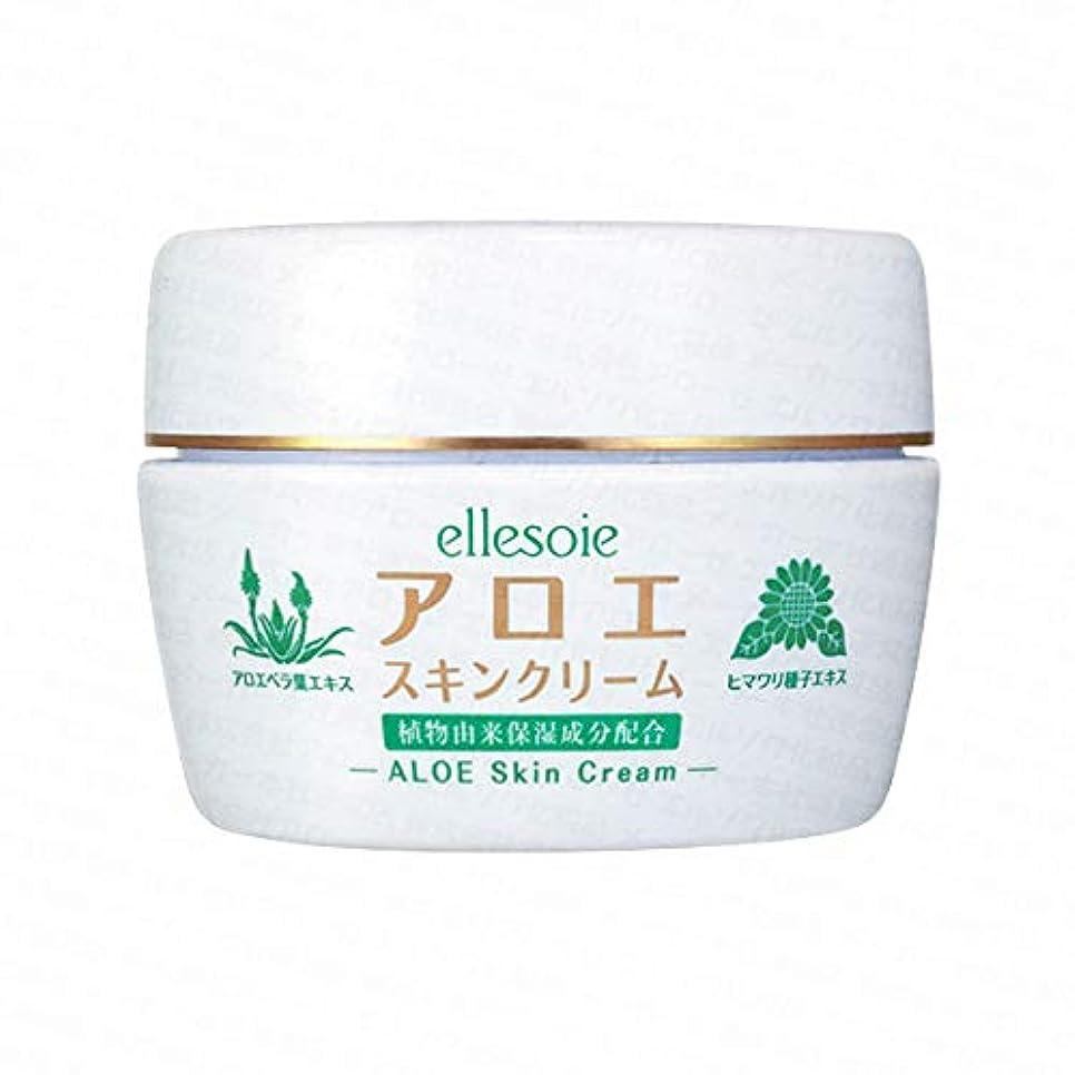 メダリストかみそり感じエルソワ化粧品(ellesoie) アロエスキンクリーム 本体210g ボディ用保湿クリーム