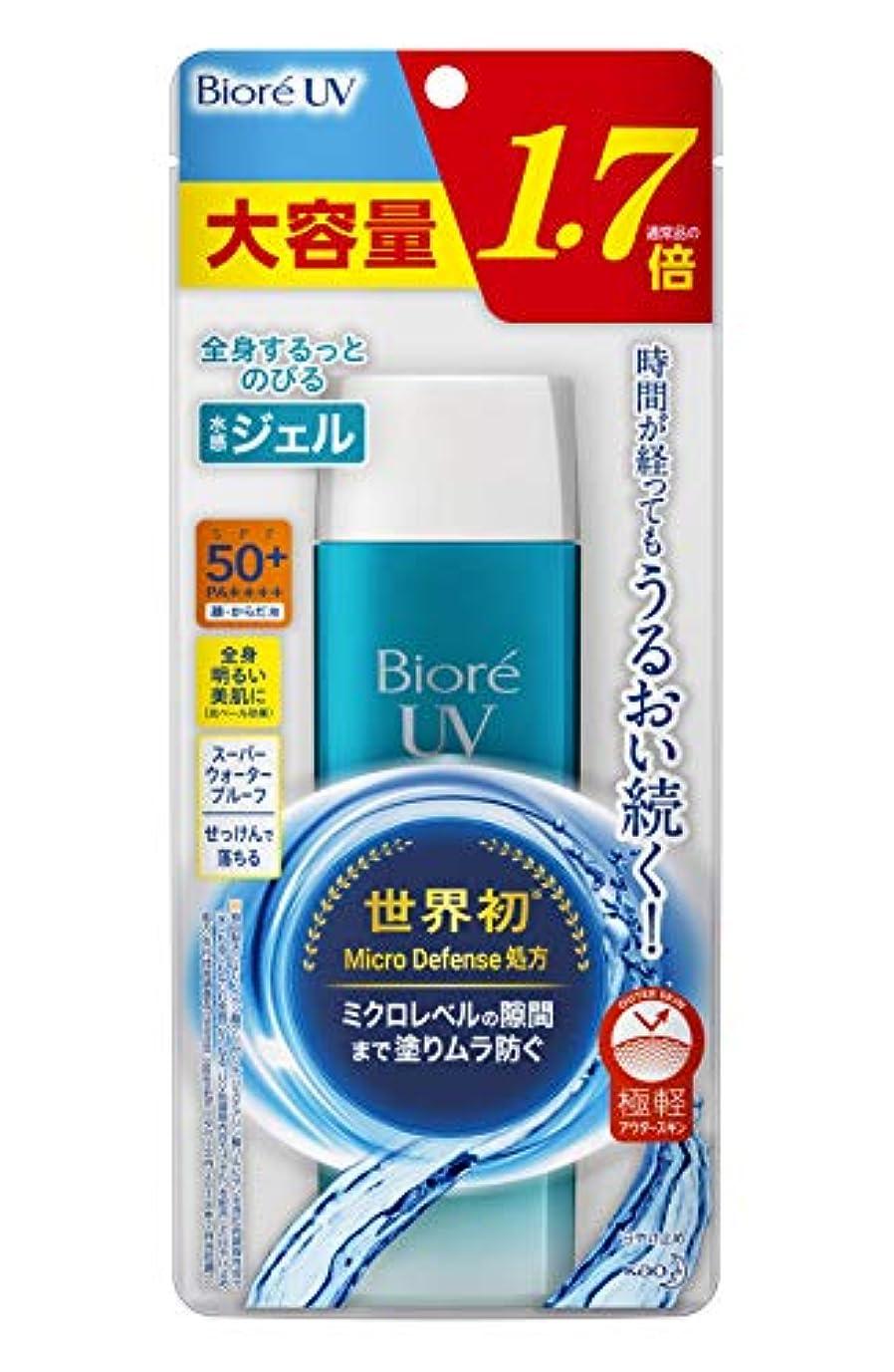 【大容量】 ビオレUV アクアリッチ ウォータリージェル 155ml (通常品の1.7倍) 日焼け止め SPF50+ / PA++++