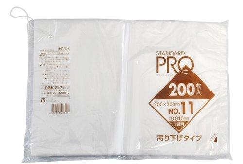 吊り下げポリ袋 スタンダードPRO 半透明 200枚入 NO.11