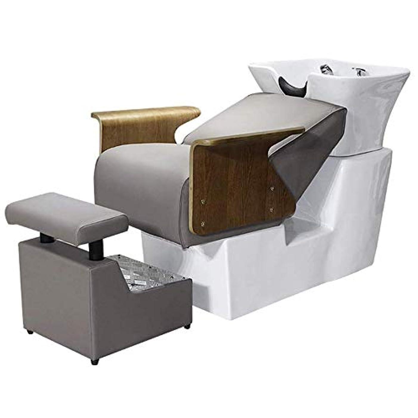 サロン用シャンプー椅子とボウル、 セラミック洗面器シャンプーベッド逆洗ユニットシャンプーボウル理髪シンク椅子用スパビューティーサロン機器