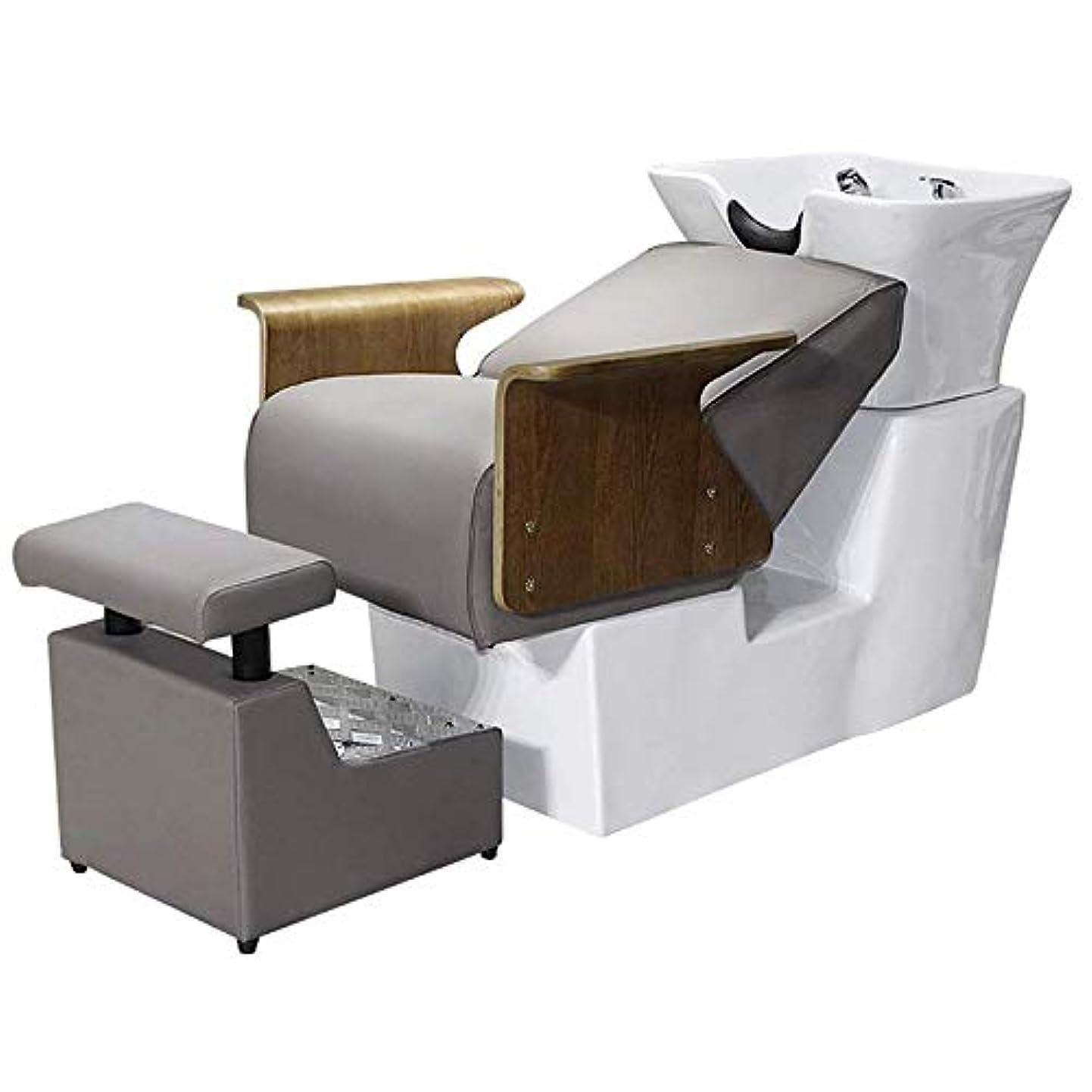 剣両方褐色サロン用シャンプー椅子とボウル、 セラミック洗面器シャンプーベッド逆洗ユニットシャンプーボウル理髪シンク椅子用スパビューティーサロン機器
