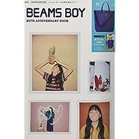 【販売店限定版】 BEAMS BOY 20TH ANNIVERSARY BOOK LIMITED EDITION (バラエティ)