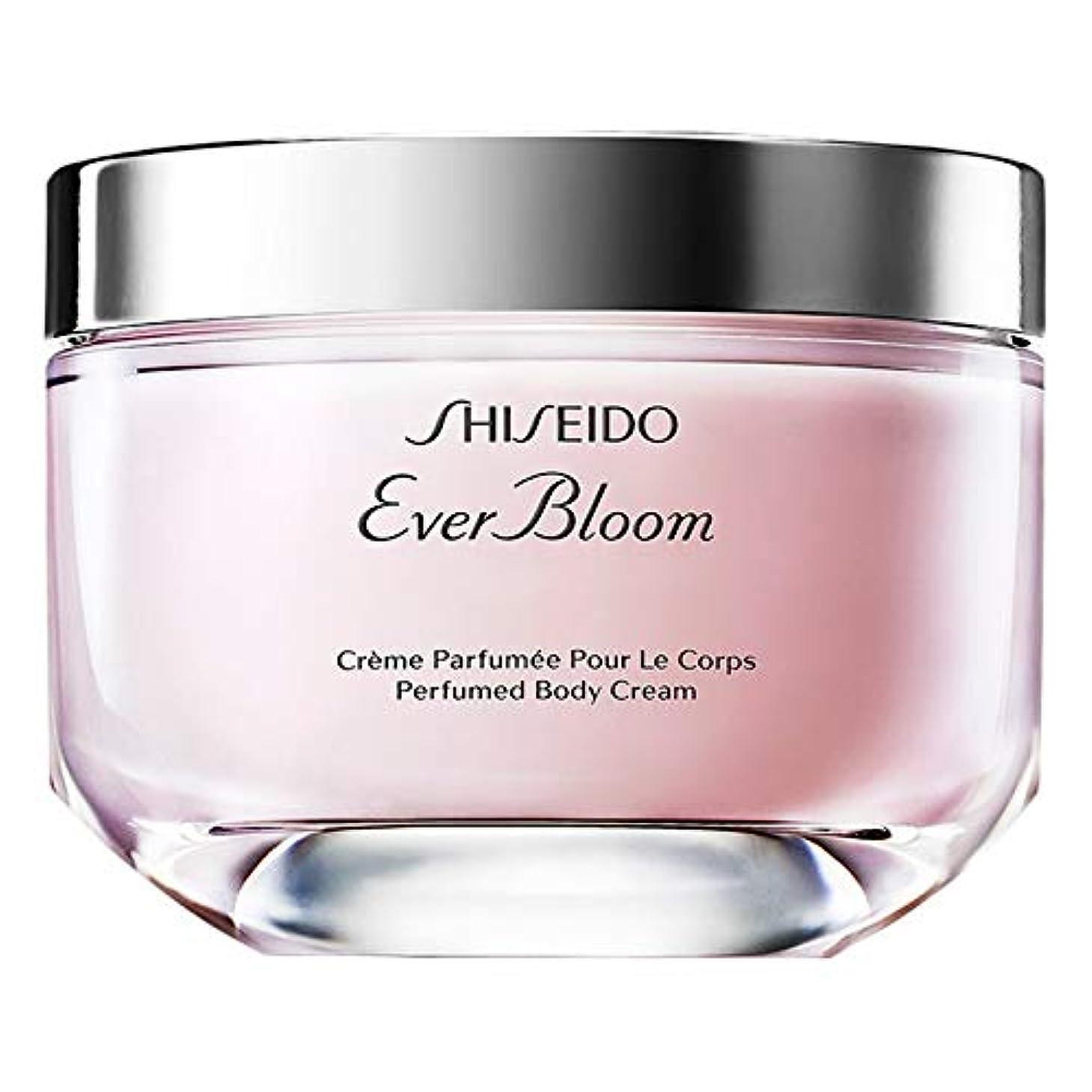 ぬれた安価な予算[Shiseido] 資生堂は、これまで香りのボディクリーム200ミリリットルを咲かせ - Shiseido Ever Bloom Perfumed Body Cream 200ml [並行輸入品]