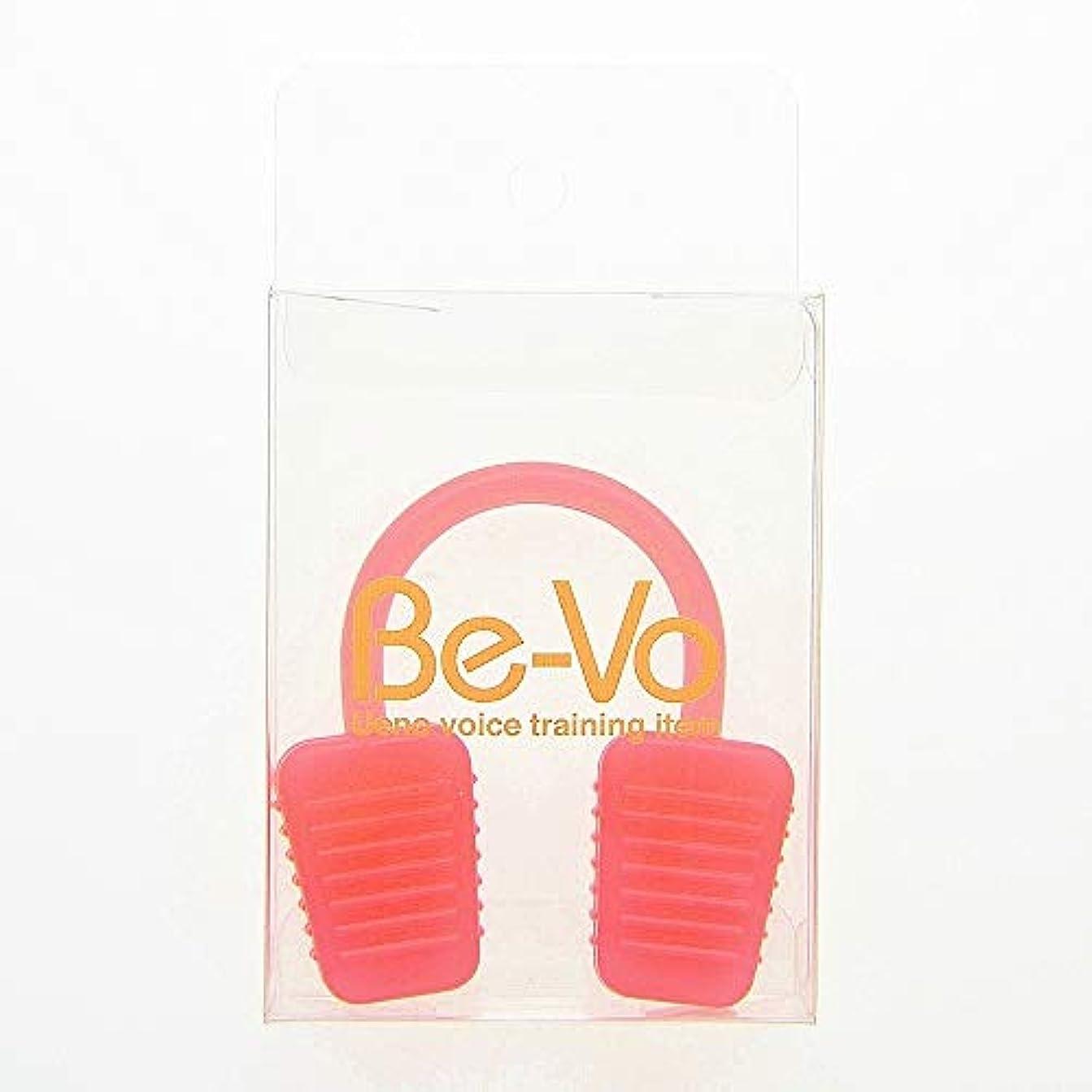 アセンブリ見捨てられた美容師Be-Vo (ビーボ) ボイストレーニング器具 自宅で簡単ボイトレグッズ (ピンク)