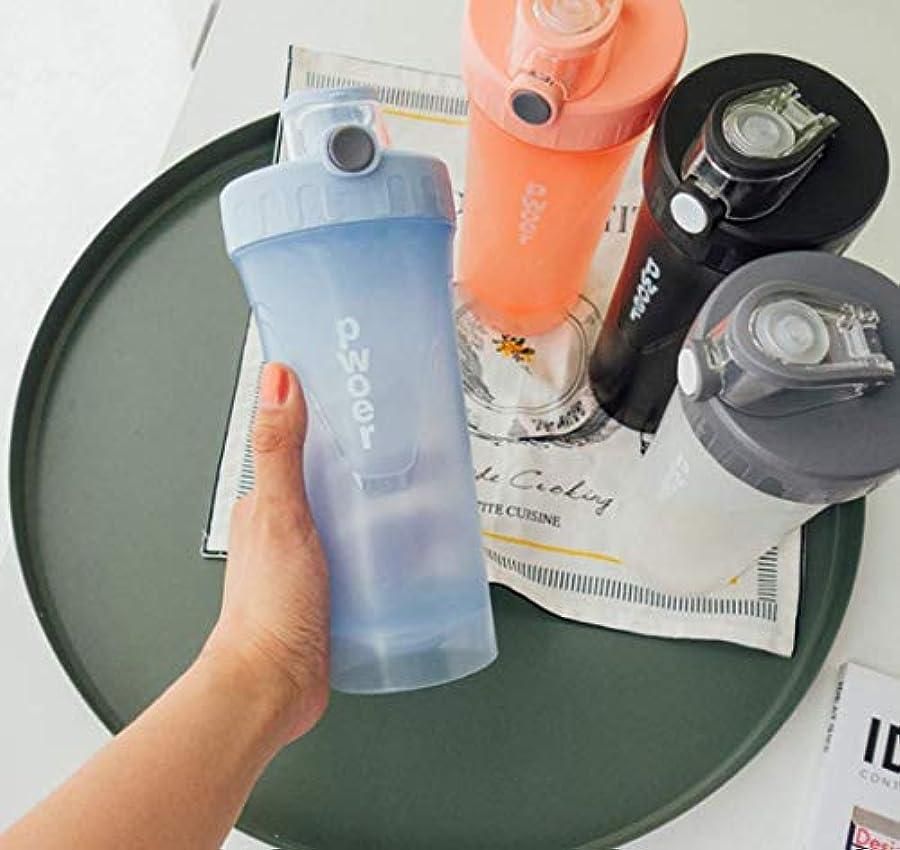 チャーミング壊滅的な固めるプロテインシェーカー 栄養錠剤ビタミン入れ ダイエットドリンク用 タンパク質パウダーミキサーボルト 栄養補給 プロテイン 収納ケース 水筒 漏れ防止 シェーカーボトル