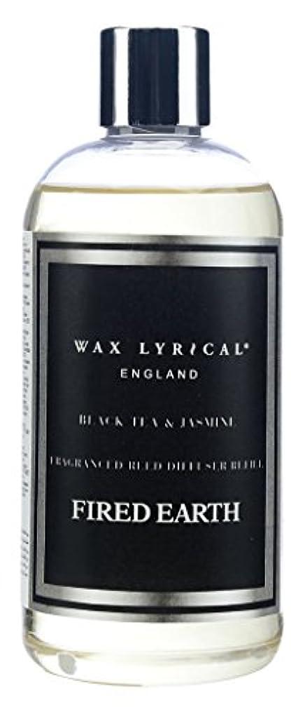 痛い少ない払い戻しWAX LYRICAL ENGLAND FIRED EARTH リードディフューザー用リフィル 250ml ブラックティー&ジャスミン CNFE0404
