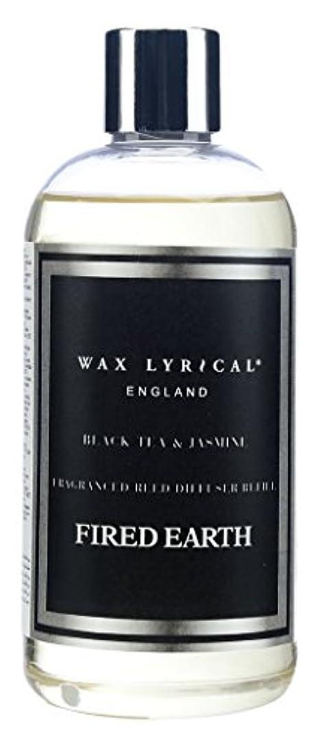 開始女優納税者WAX LYRICAL ENGLAND FIRED EARTH リードディフューザー用リフィル 250ml ブラックティー&ジャスミン CNFE0404