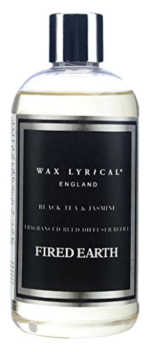 ビュッフェ結婚式提唱するWAX LYRICAL ENGLAND FIRED EARTH リードディフューザー用リフィル 250ml ブラックティー&ジャスミン CNFE0404