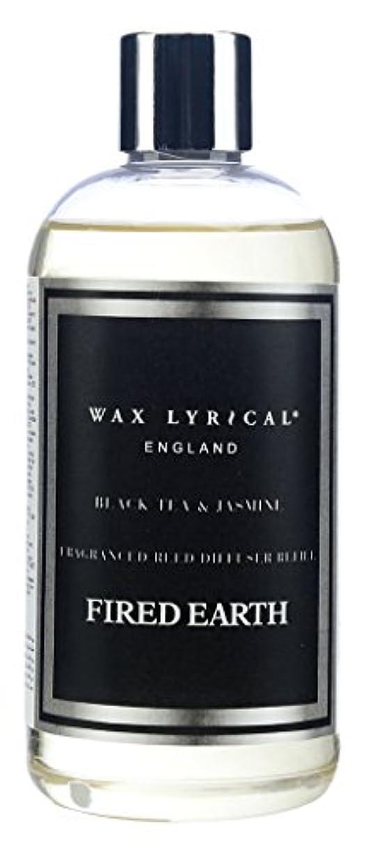 ではごきげんよう薬理学症候群WAX LYRICAL ENGLAND FIRED EARTH リードディフューザー用リフィル 250ml ブラックティー&ジャスミン CNFE0404
