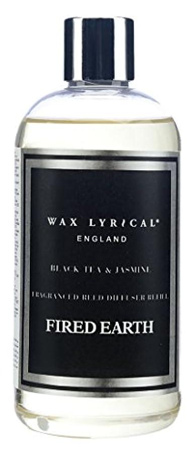 好戦的なページ痛みWAX LYRICAL ENGLAND FIRED EARTH リードディフューザー用リフィル 250ml ブラックティー&ジャスミン CNFE0404