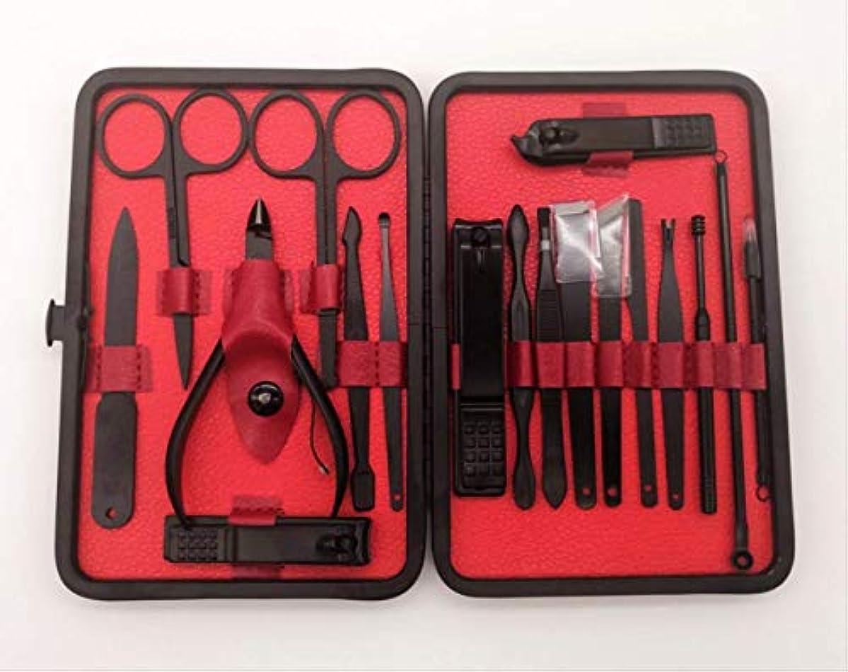 解放消化器やめる18ピースマニキュアツールネイルプライヤーハイグレード15ピースネイルカットセット 18ピース(赤)ダブルハサミ
