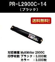 NEC トナーカートリッジPR-L2900C-14 ブラック 純正品