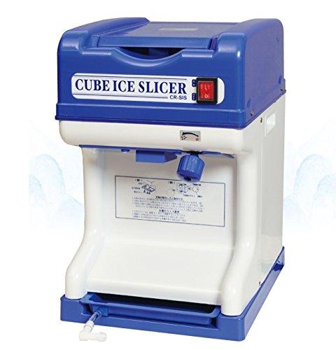 キューブアイススライサー 電動かき氷機 CR-SIS <日本製電装部品採用・メーカー1年保障>