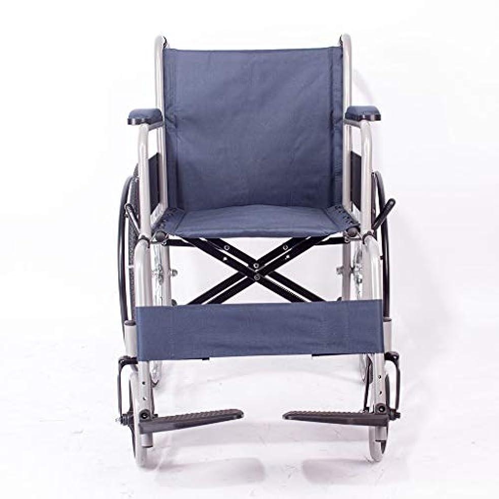 買う通路分析する車椅子折りたたみ式、超軽量旅行ポータブル古いカート、ブレーキ付き自走式車椅子