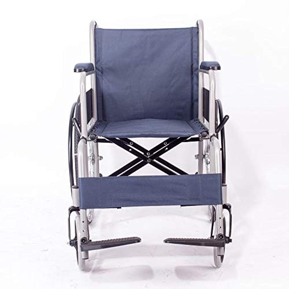 申込み対応ボット車椅子折りたたみ式、超軽量旅行ポータブル古いカート、ブレーキ付き自走式車椅子