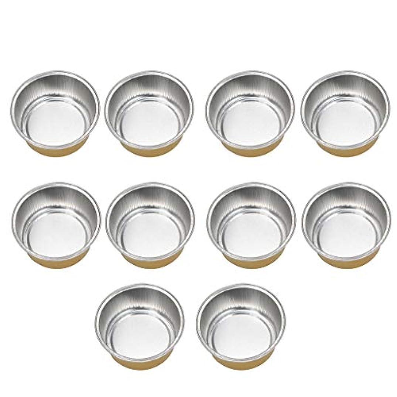 引き付けるセールもっともらしい10個入り ワックスボウル ミニボウル アルミホイルボウル ワックス豆体 溶融 衛生的 全2種類 - ゴールデン2