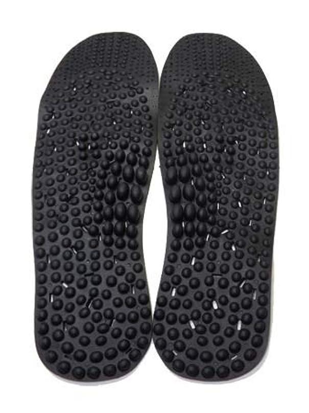 量ラジカル学部長SELLONEER 指壓足裏(あしうら)マッサージ(Acupuncture Foot Massage) 靴敷き insole (Trim to Fit:240-280mm/unisex) 血液循環指圧(Blood circulation pressure)ネーチャー オークチャコール(nature oak charcoal) black set of one