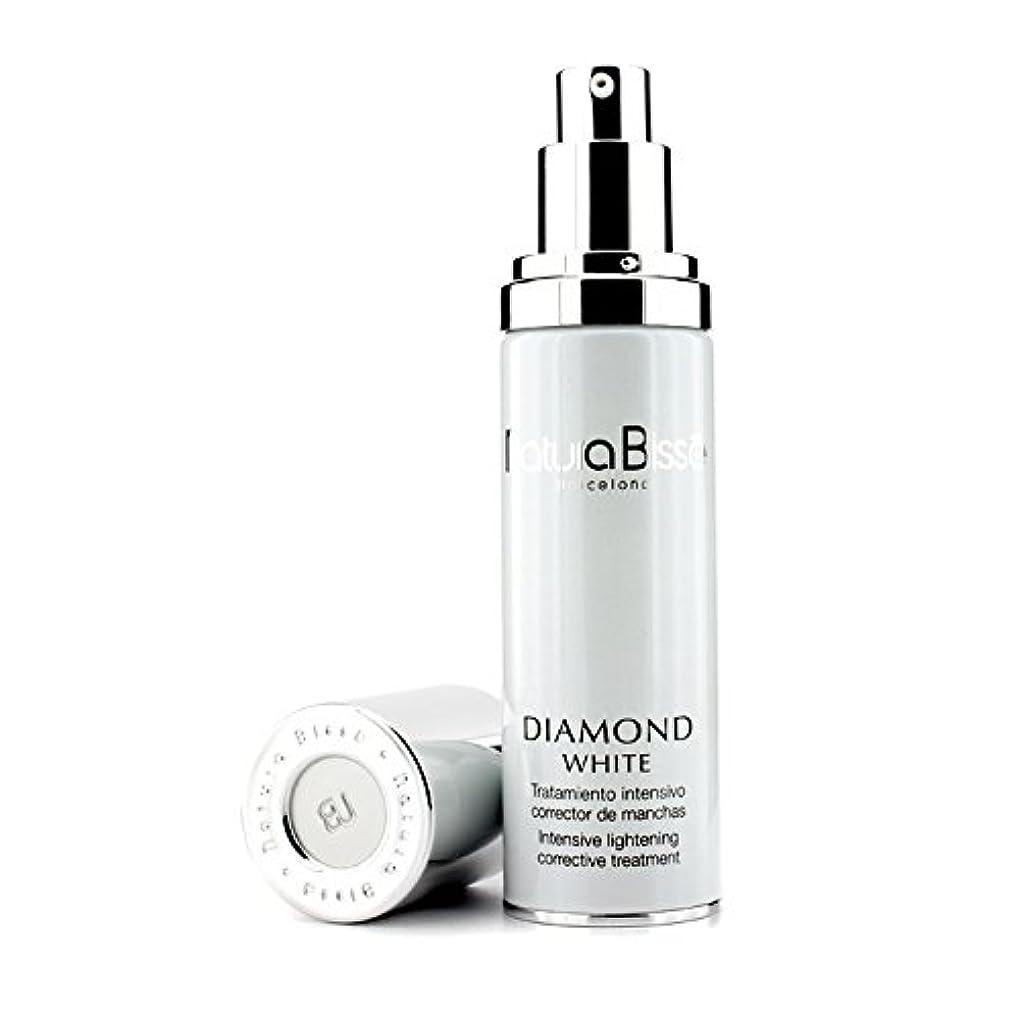中絶添加剤正しいナチュラビセ ダイアモンド ホワイト インテンシブ ライトニング セラム 50ml/1.7oz並行輸入品