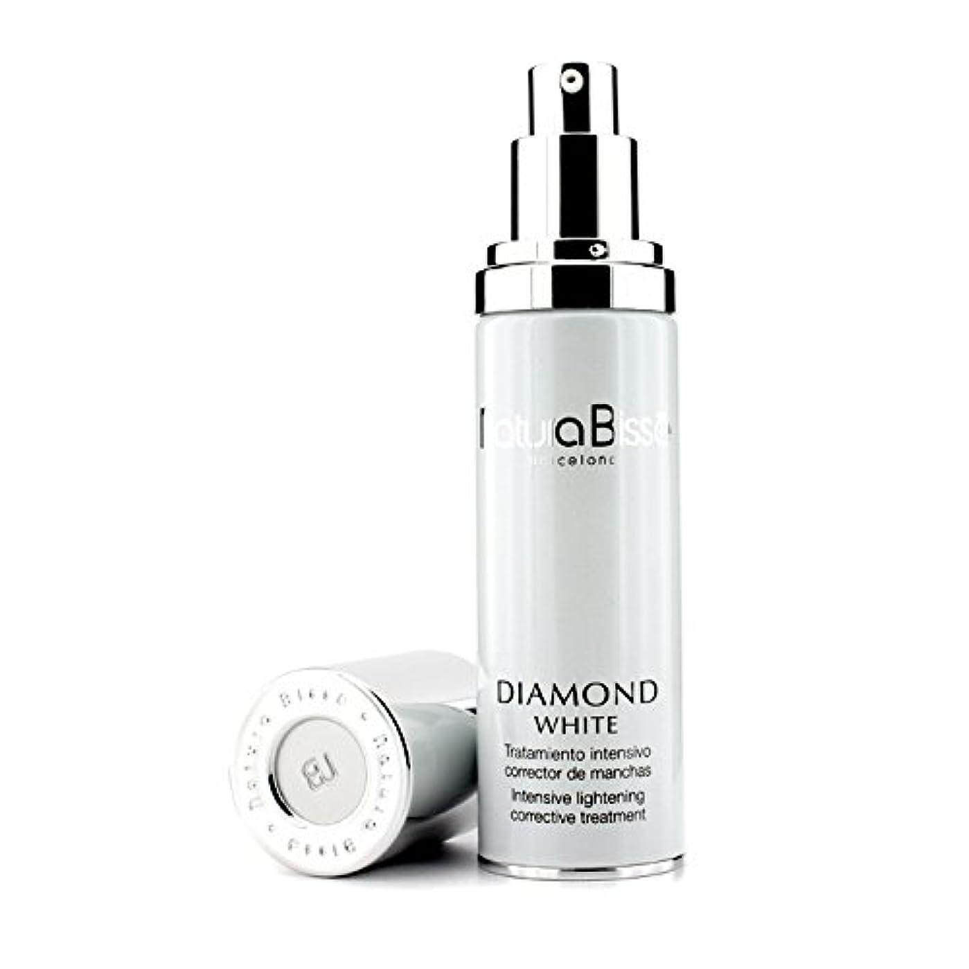 ナチュラビセ ダイアモンド ホワイト インテンシブ ライトニング セラム 50ml/1.7oz並行輸入品