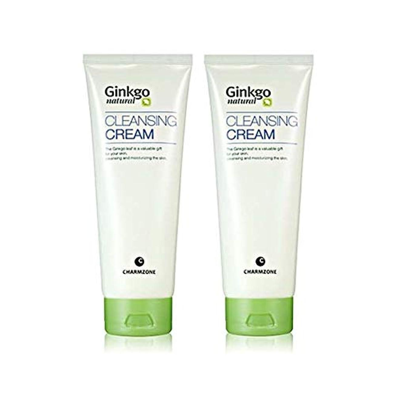 悪因子事故手がかりチャムジョンジンコナチュラルクレンジングクリーム200g x 2本セットメーキャップクレンジング、Charmzone Ginkgo Natural Cleansing Cream 200g x 2ea Set [並行輸入品]