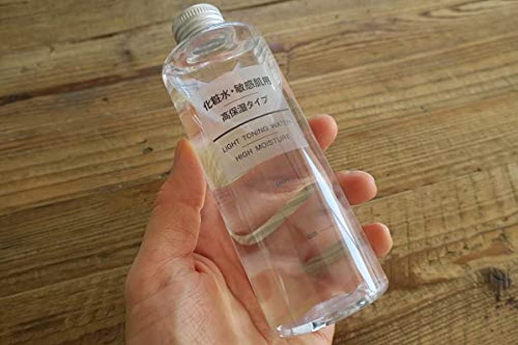 大いに刺す規制無印良品 化粧水 敏感肌用 しっとりタイプ(大容量) 400ml