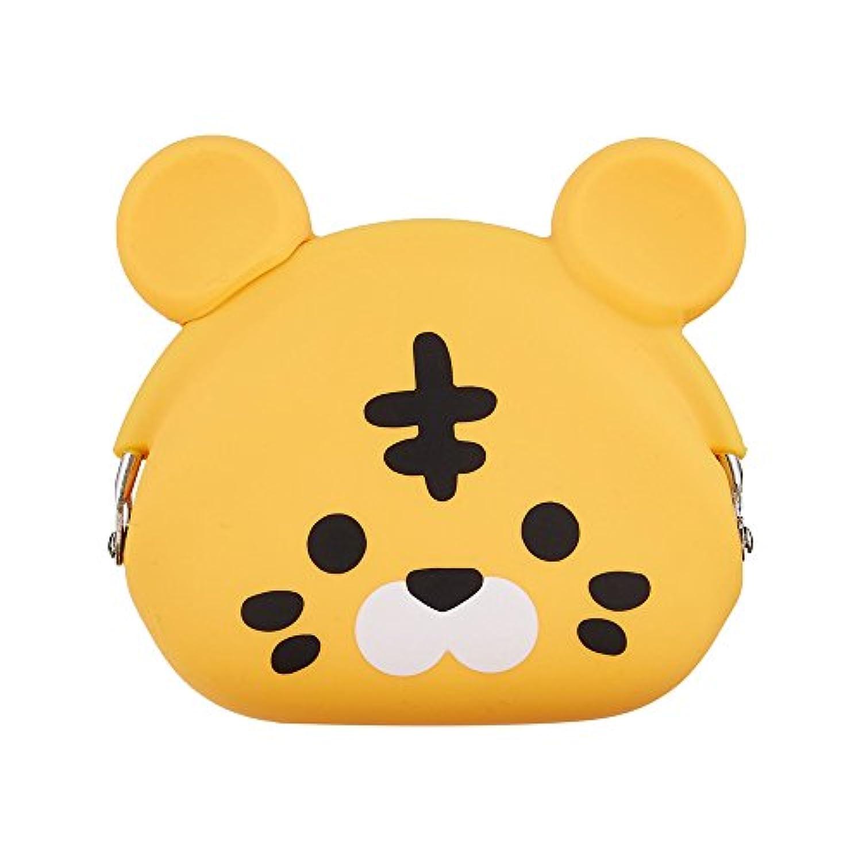 (ピージーデザイン) p+g design コイン ケース mimi-POCHI-Friends-Tiger【9179】