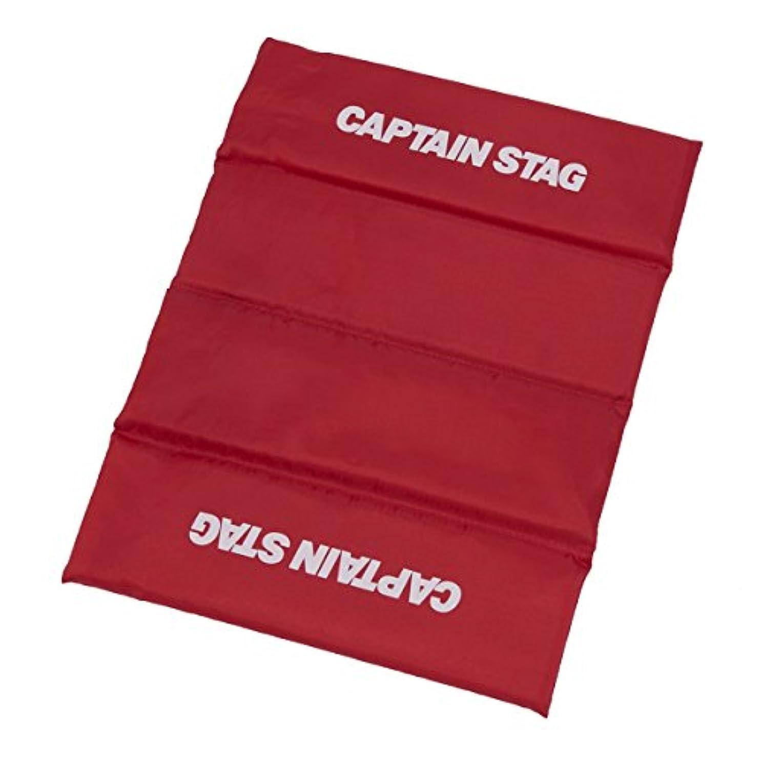 ソフィー首尾一貫した覚えているキャプテンスタッグ(CAPTAIN STAG) クッション 折りたたみ FDザブトン