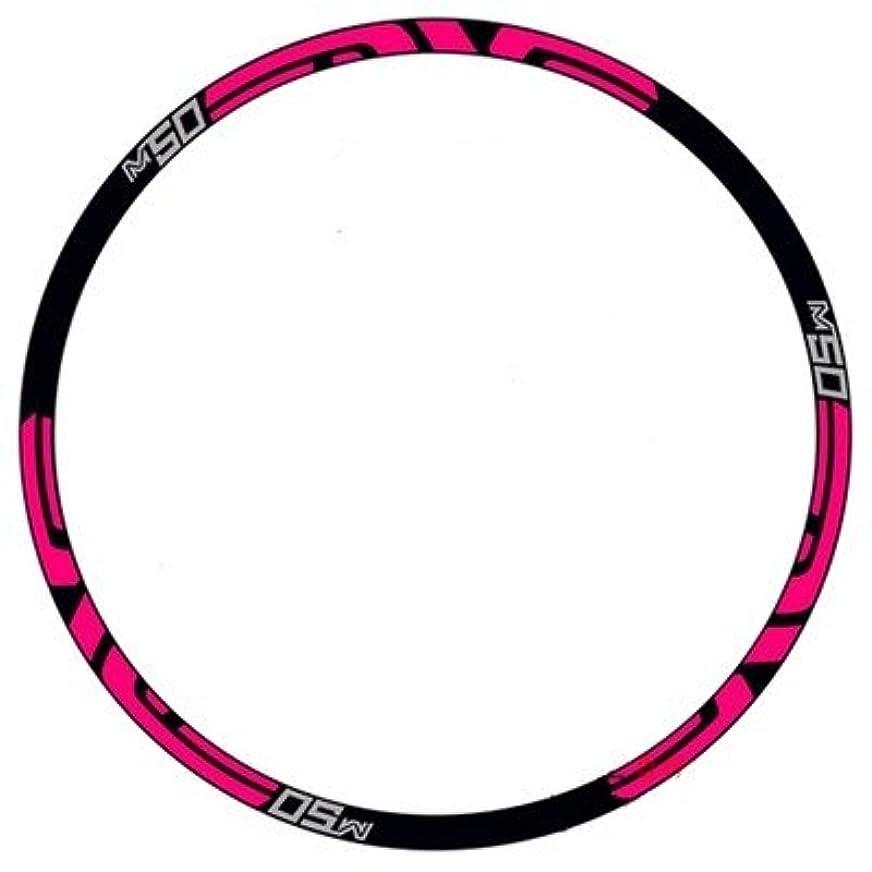 消えるドレスインディカGotor® 自転車タイヤ ステッカー 高反射 綺麗