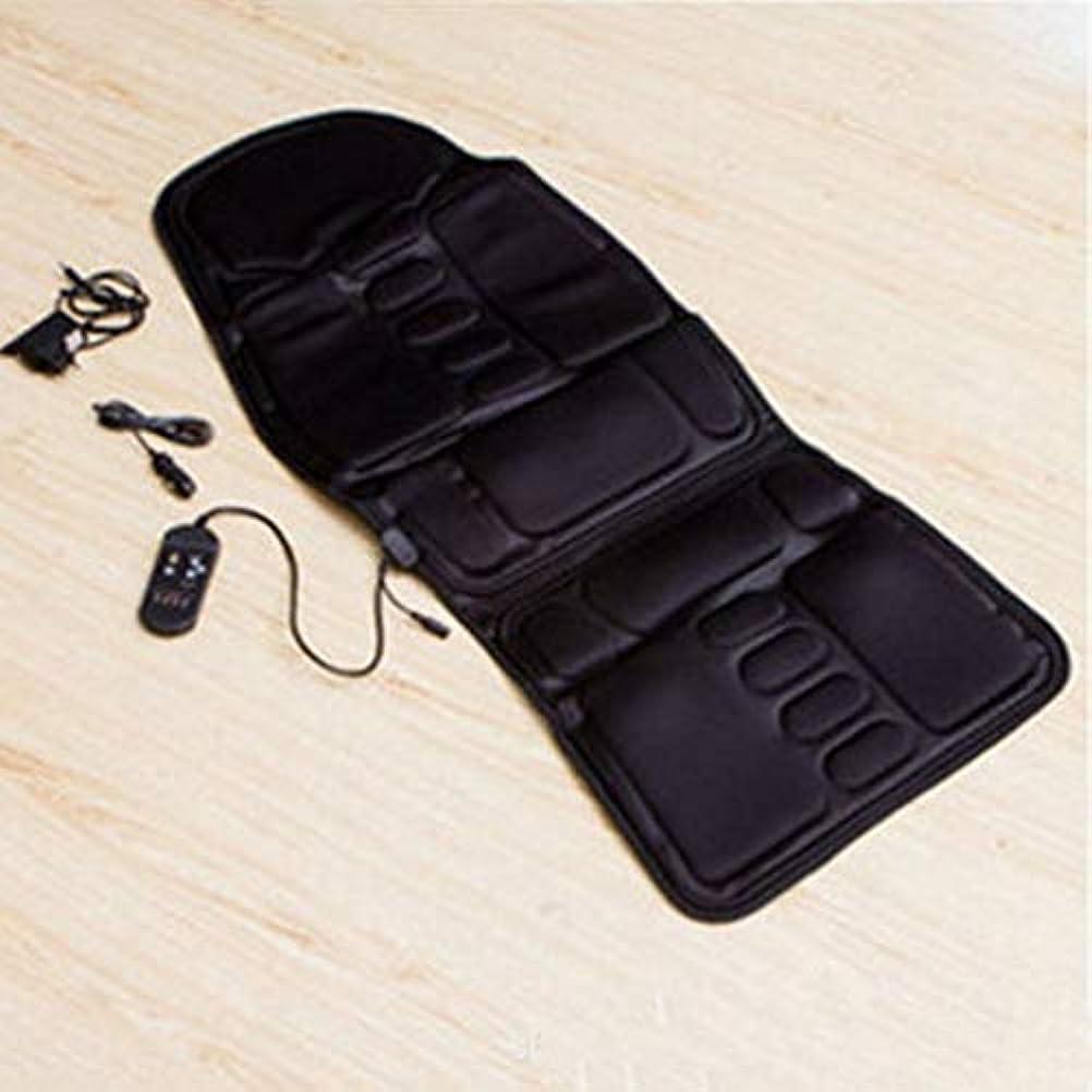 首相動機付けるブルームCar Chair Home Seat Heat Cushion Back Neck Waist Body Electric Multifunctional Chair Massage Pad Back Massager
