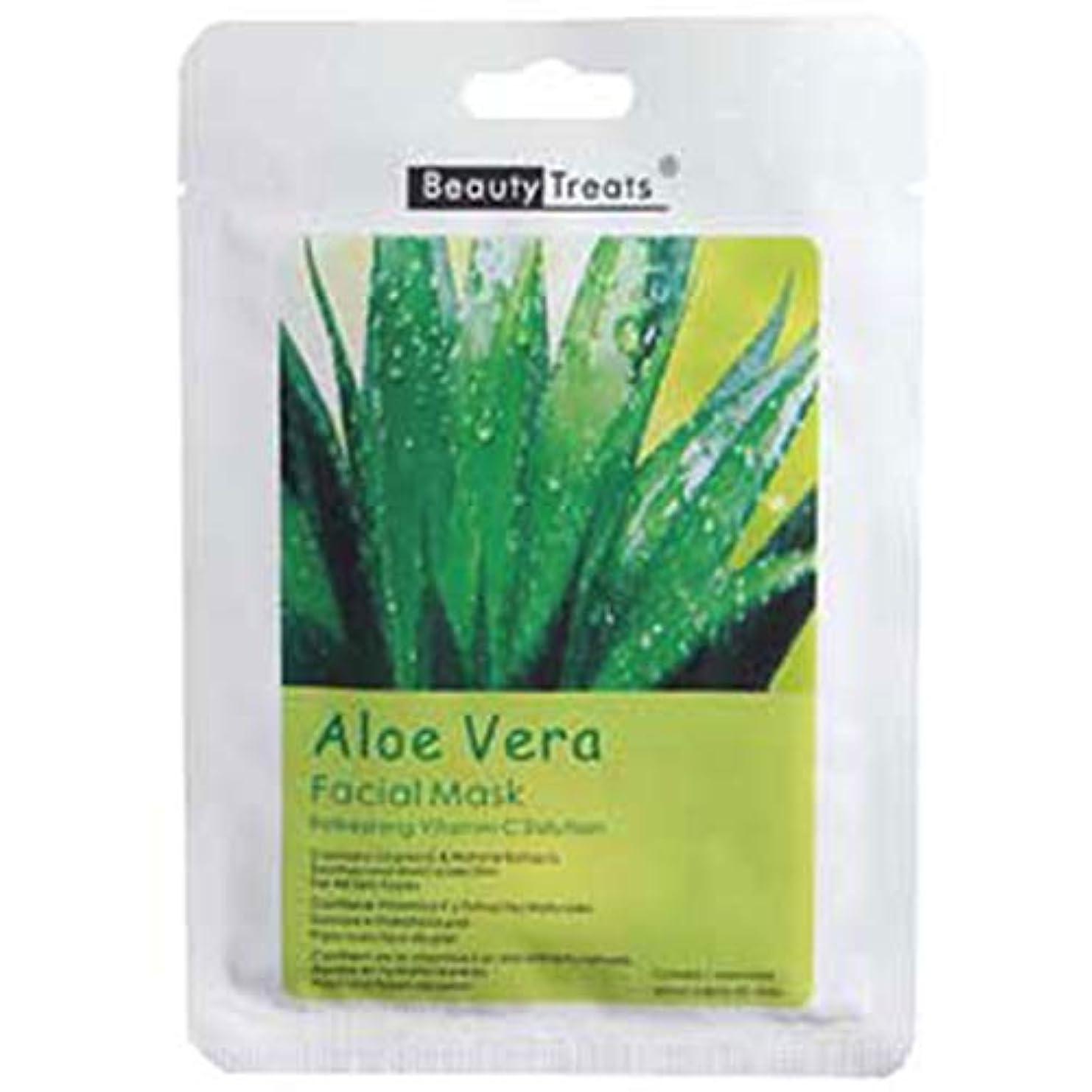 水を飲む愛する計算BEAUTY TREATS Facial Mask Refreshing Vitamin C Solution - Aloe Vera (並行輸入品)
