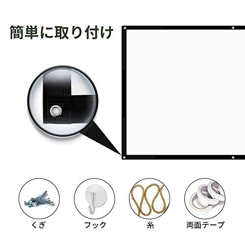Ceyo スクリーン プロジェクタースクリーン 高級PVC素材 投影用 会議 教室 適用 軽便 ホームシアター 映画ホワイト ◎サイズ 16:9 60インチ