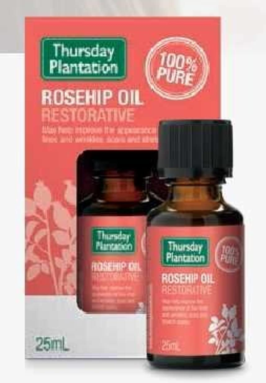 ピュア オーガニックローズヒップオイル100% 25ml hursday Plantation Rosehip Oil Certified Organic 25ml