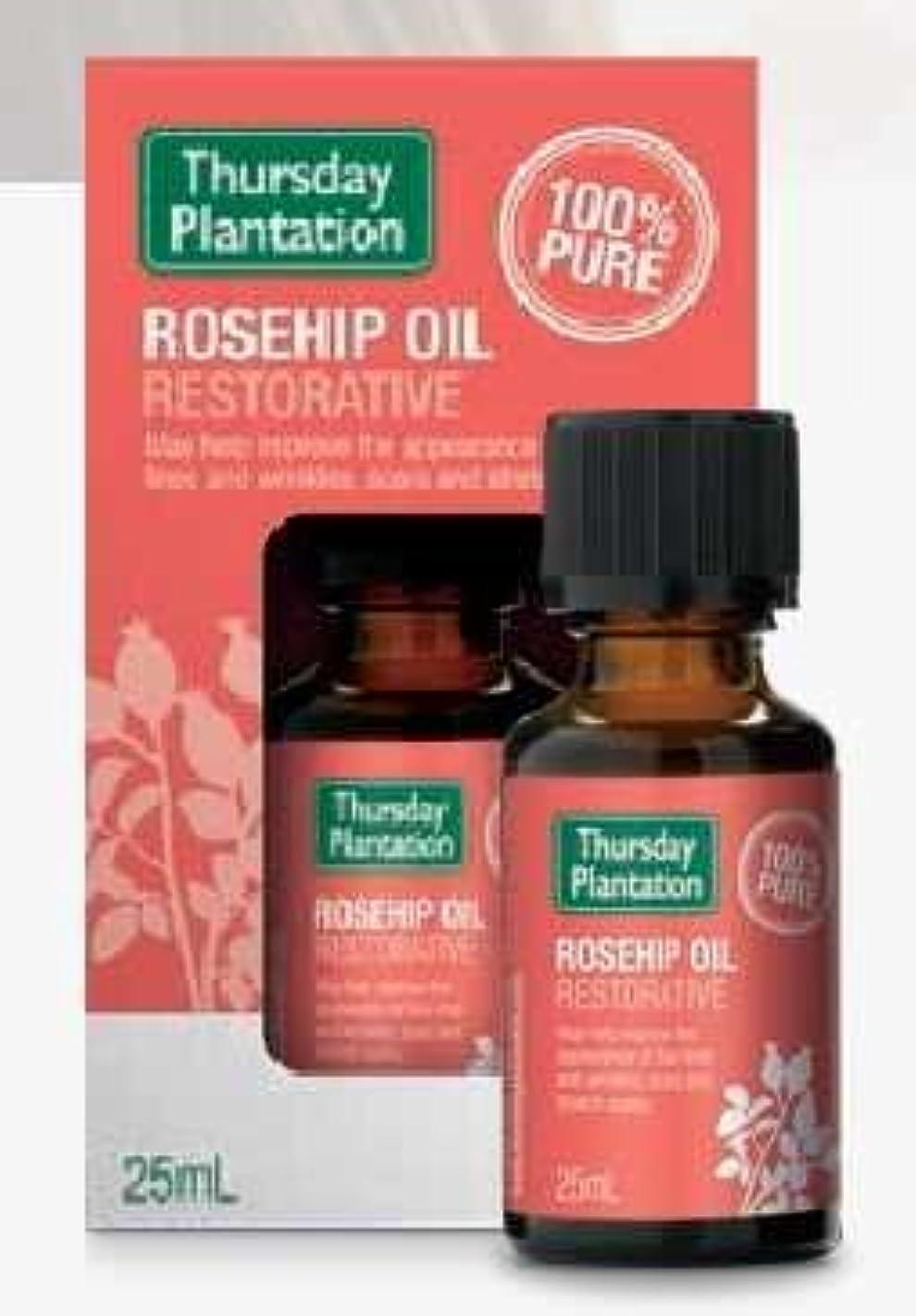許容できるメッシュ識別するピュア オーガニックローズヒップオイル100% 25ml hursday Plantation Rosehip Oil Certified Organic 25ml