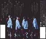 アンビバレント(DVD付き)(TYPE-B) 画像