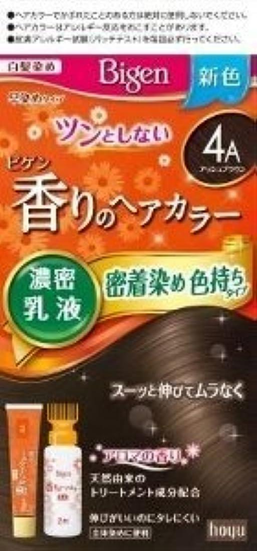 溶岩大胆コールドホーユー ビゲン 香りのヘアカラー 乳液 4A (アッシュブラウン)×3個