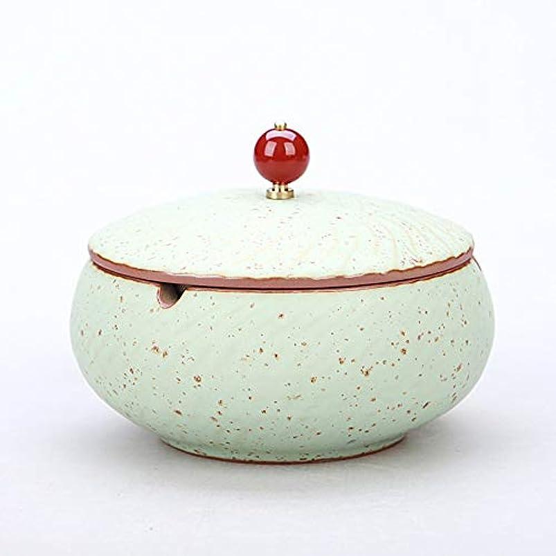 共産主義者無視できるおかしいふたが付いている陶磁器の灰皿、防風、喫煙者のための灰のホールダー、ホームオフィスの装飾のためのデスクトップの喫煙灰皿 (色 : ブロンズ)
