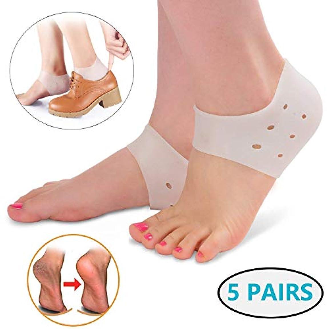 着飾るただやるバッグ足底筋膜炎のヒールカップ-ヒールの痛みのためのゲルヒールパッドクッション、男性と女性のための乾燥したひびの入ったヒールとアキレス腱炎(5ペア)