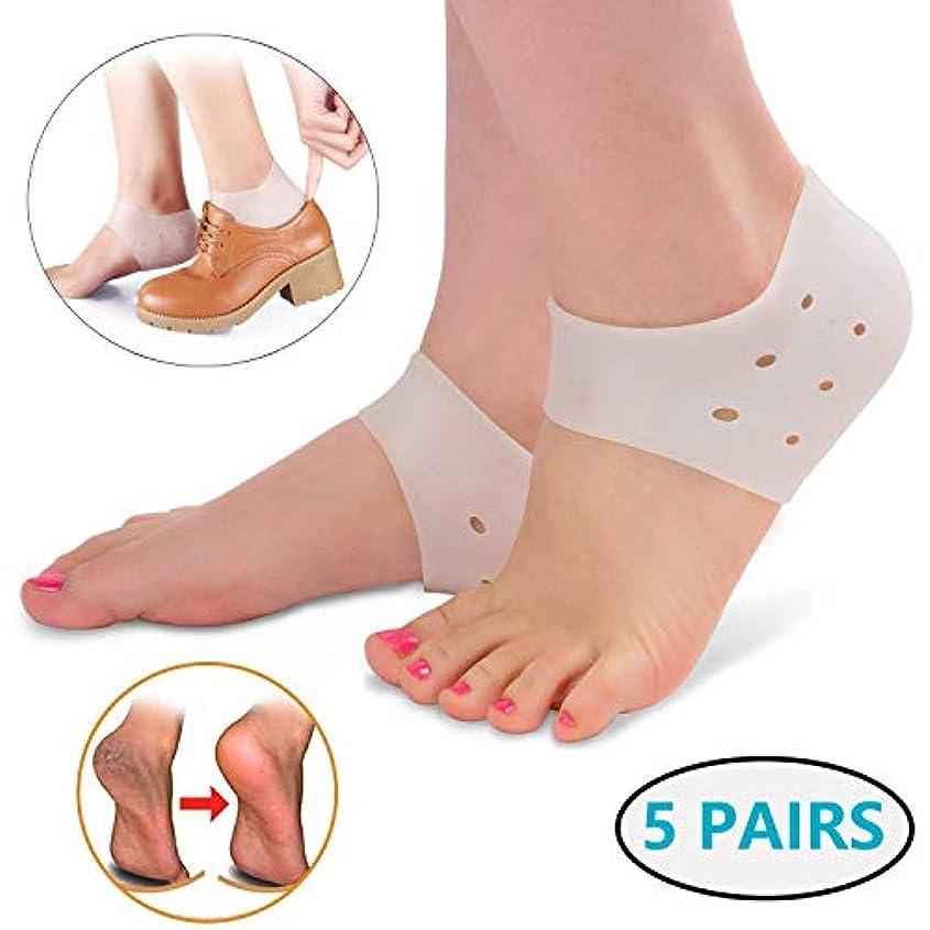トライアスリートストレッチ攻撃的足底筋膜炎のヒールカップ-ヒールの痛みのためのゲルヒールパッドクッション、男性と女性のための乾燥したひびの入ったヒールとアキレス腱炎(5ペア)