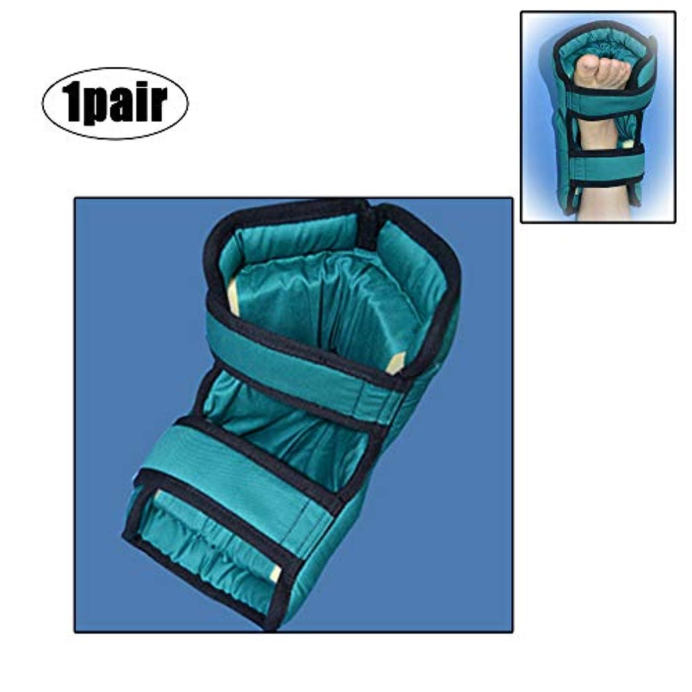 儀式頼む隠すヒールプロテクター、部分的外傷  車椅子  高齢者の足の補正カバー、青緑