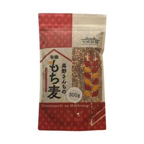 【農薬・化学肥料不使用】高野さんちの有機もち麦 300g