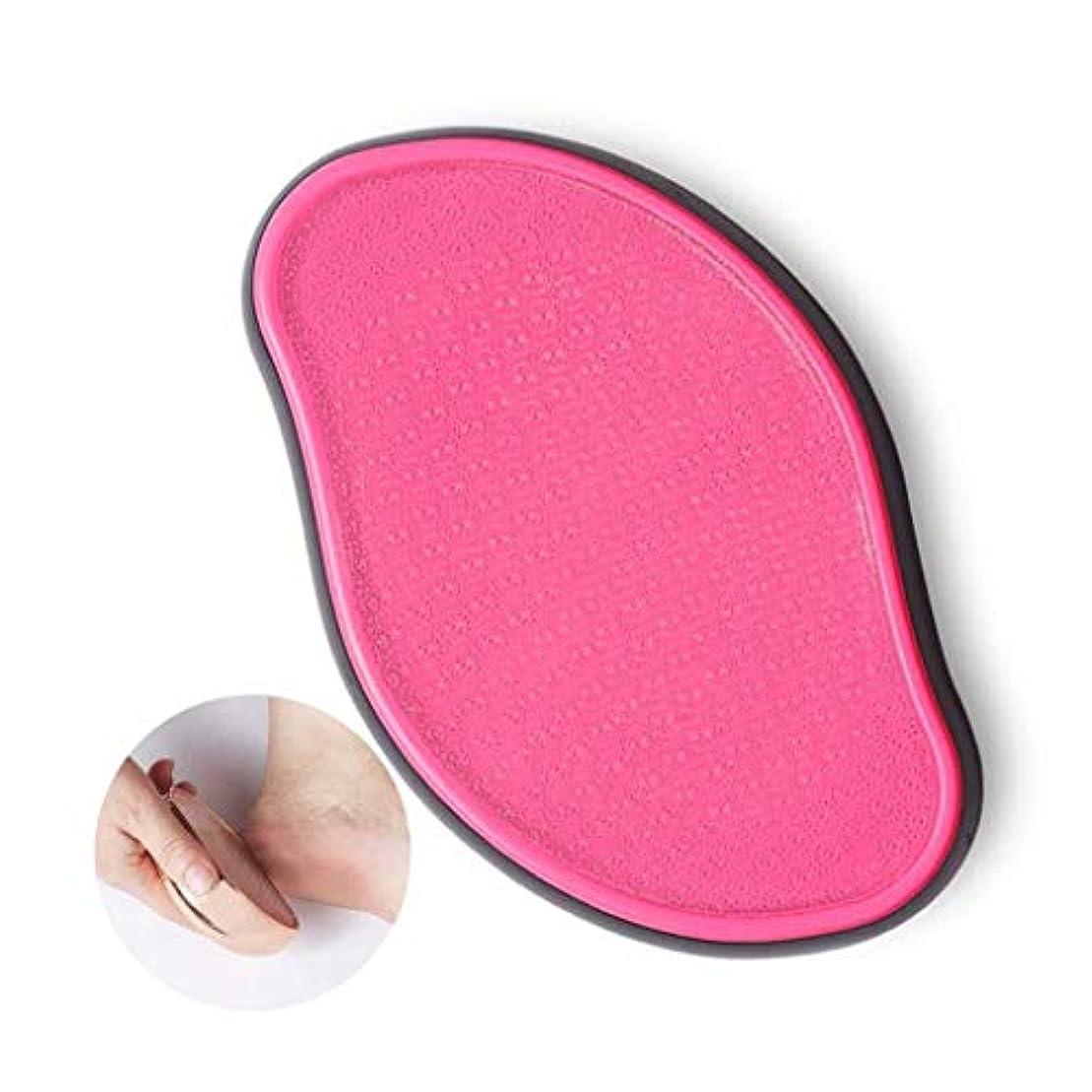 備品比類のない九時四十五分フット研削盤フットツール、グラスフットボード、エクスフォリエイティング、砥石、簡単にきれいな、老人、成人男性と女性、アスリートに適して WEIXIN (Color : Rose red)