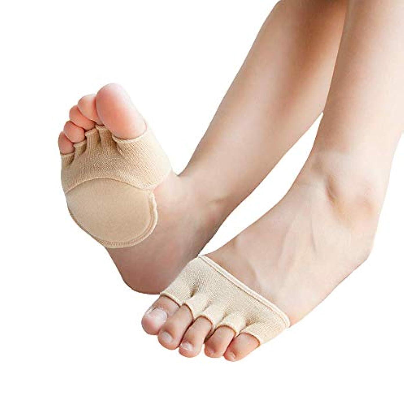 控えめな人に関する限り不要2組つま先 5本指 足の臭い対策 フットカバー 前足サポーター 足底クッション付き ヨガ用靴下 夏 超薄型 浅い靴下半分つま先
