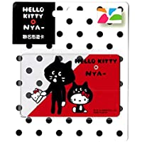 台湾 悠遊カード HELLO KITTY & NYA- 台湾MRTカード( 好麻吉 )