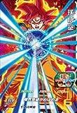 スーパードラゴンボールヒーローズ/第2弾/SH02-CCP1 孫悟空 CP2