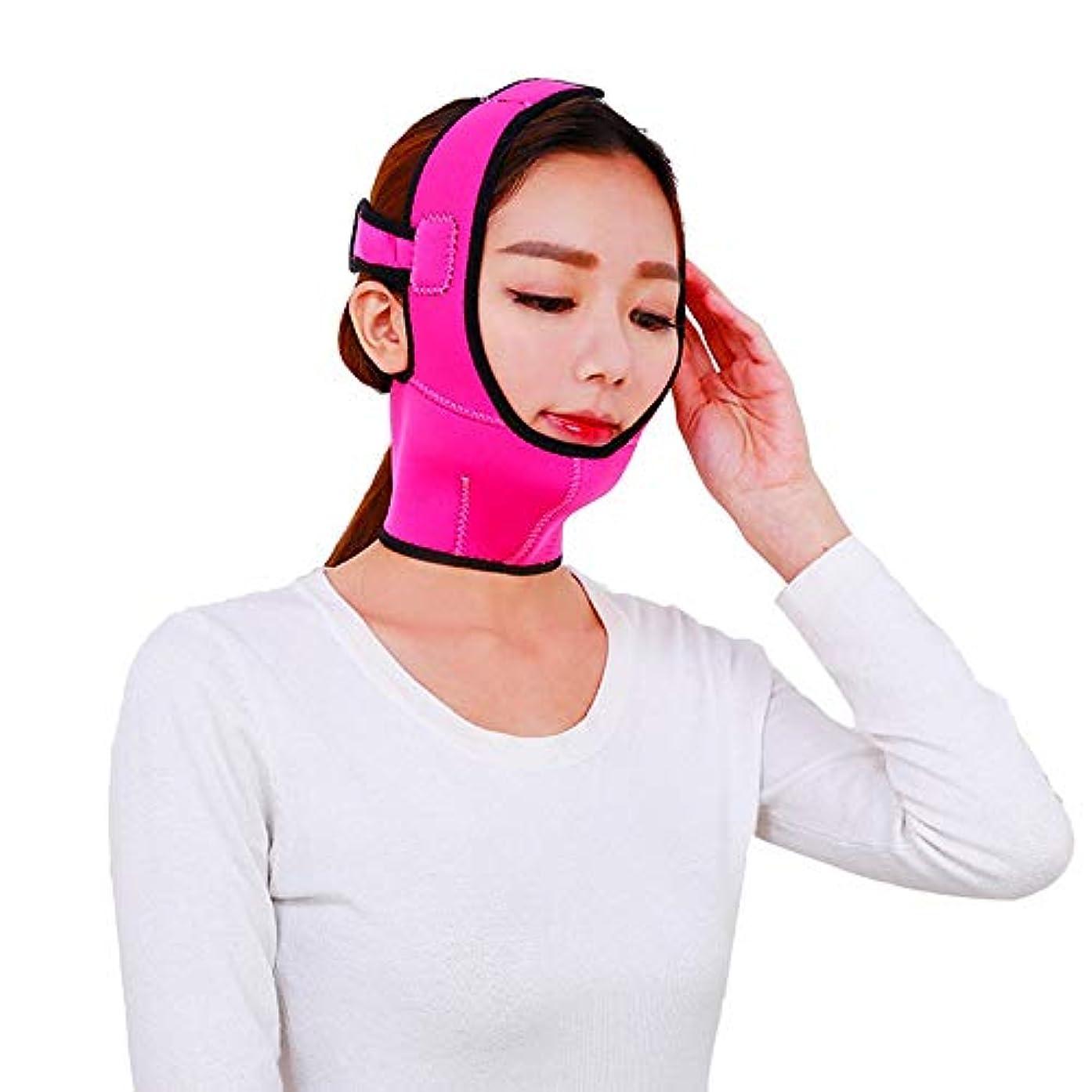 フェミニン分配します熟達Minmin フェイシャルリフティング痩身ベルト - 薄いフェイス包帯フェイスマスクベルトフリーフェイシャルマッサージ整形マスクダブルチンワークアウト みんみんVラインフェイスマスク