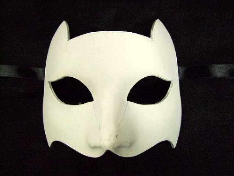 【ベネチア 仮面】デザイナーズ ブランク ネコ